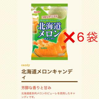 名糖★北海道メロンキャンディー★6袋★972円→599円