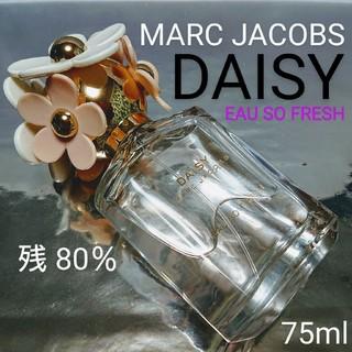 MARC JACOBS - 【残量80%】マークジェイコブス デイジー オーソーフレッシュ 75ml
