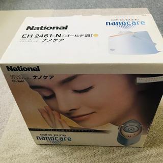 パナソニック(Panasonic)のNational EH2461-N ナノケア(その他)