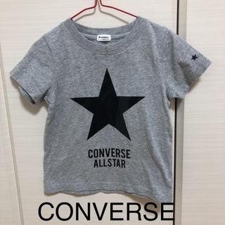 CONVERSE - CONVERSE