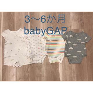 babyGAP - ベビー半袖ロンパース 4点セット まとめ売り