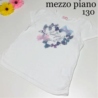 mezzo piano - メゾピアノ  半袖 Tシャツ 立体 リボン 春 夏 ファミリア ミキハウス