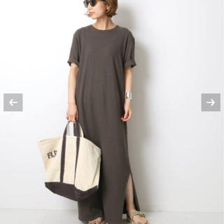 DEUXIEME CLASSE - 【新品タグ付き】Deuxieme Classe Li/Co マキシ ドレス