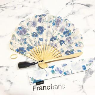 フランフラン(Francfranc)のフランフラン ❁ ロワジール 扇子 BL(和装小物)