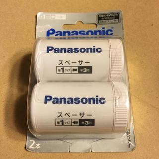 パナソニック(Panasonic)のパナソニック  スペーサー(その他)