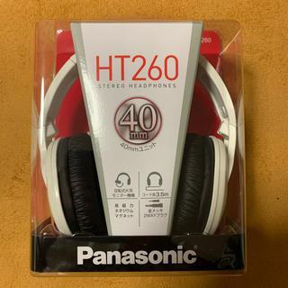 パナソニック(Panasonic)のPanasonic ヘッドホン HT260 ホワイト(ヘッドフォン/イヤフォン)