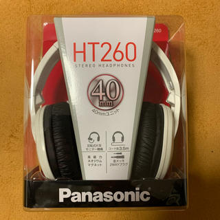 Panasonic - Panasonic ヘッドホン HT260 ホワイト