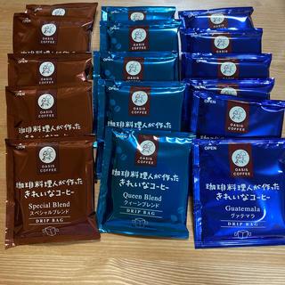 きれいなコーヒー 15袋