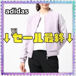 adidas - 【新品】アディダス/紫色 XL/トラックトップジャケット ジャージ ブルゾン