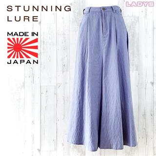 STUNNING LURE - STUNNING LURE スリット タック入り ロング スカート 0 S相当