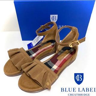 バーバリーブルーレーベル(BURBERRY BLUE LABEL)のBLUE LABEL ブルーレーベル フリルフラットサンダル キャメル 23㎝(サンダル)