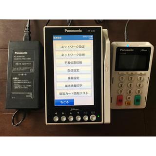 パナソニック(Panasonic)のパナソニック 決済端末   JT-C30 ジャンク品 送料無料(店舗用品)