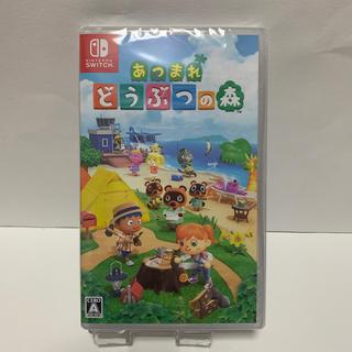 Nintendo Switch - 【新品】Nintendo Switch あつまれどうぶつの森 ソフト