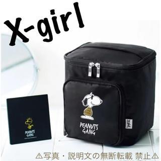 X-girl - ⭐️新品⭐️【X-girl × スヌーピー】ミラー付き バニティポーチ★付録❗️