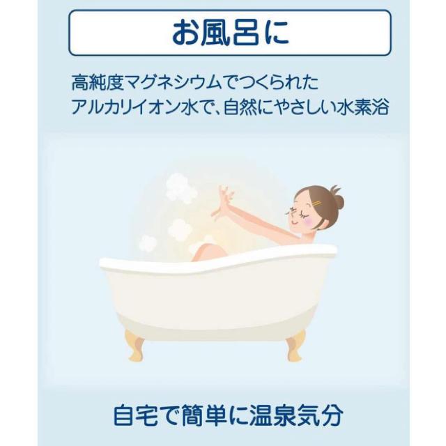 洗濯 量 マグネシウム