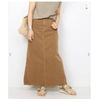 ドゥーズィエムクラス(DEUXIEME CLASSE)の⭐️ 【SURT /サート】コーデュロイマキシスカート  ⭐️38(ロングスカート)