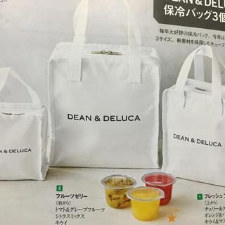 ディーンアンドデルーカ(DEAN & DELUCA)のDEAN&DELUCA保冷バッグ3個セット 2017年8月号GLOW付録(その他)