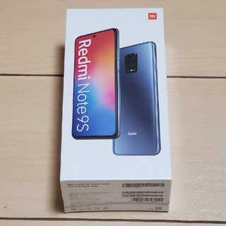 ANDROID - ★Xiaomi Redmi Note 9S グレイシャーホワイト 国内版★
