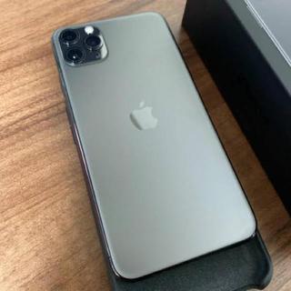 Apple - Apple iPhone 11 Pro Max(付属品全て有)+ガラスシート付