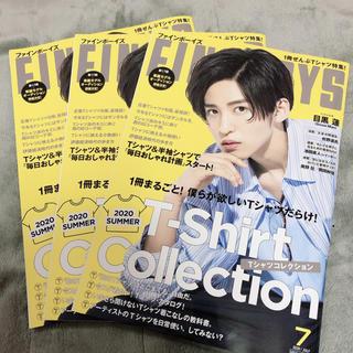 Johnny's - FINEBOYS 目黒蓮 Snow Man ファインボーイズ