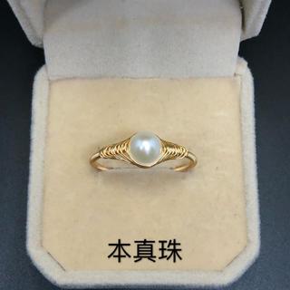 パールリング 真珠リング 本真珠 淡水真珠 ハンドメイド B77(リング)