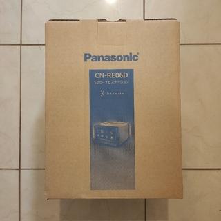 パナソニック(Panasonic)のCN-RE06D パナソニック ストラーダ 7インチ SDメモリーナビ (カーナビ/カーテレビ)