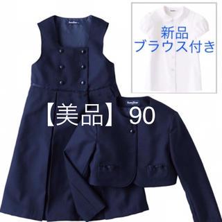 ファミリア(familiar)の90 【美品】ファミリア アンサンブル &【未使用】ブラウス(ドレス/フォーマル)