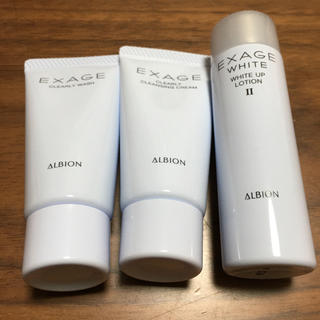 ALBION - アルビオン 化粧品