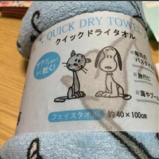 ピーナッツ(PEANUTS)の新品☆スヌーピー  ファーロン 速乾タオル(タオル/バス用品)