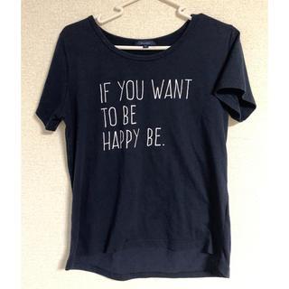 しまむら - Tシャツ l'heure bleue L