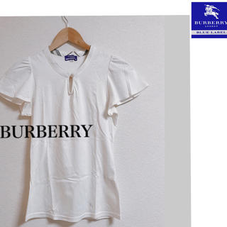 BURBERRY - BURBERRY白フリル カットソー シンプル