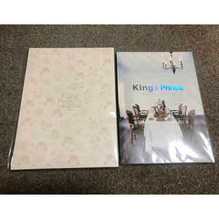 King & Prince パンフレット セット