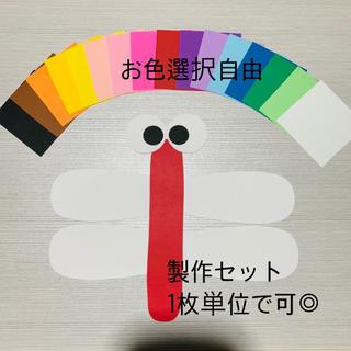 壁面 とんぼ 製作セット(型紙/パターン)
