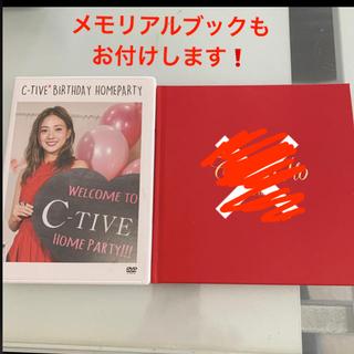 トリプルエー(AAA)の伊藤千晃 C-TIVE  BIRTHDAY HOMEPARTY(DVD)(女性タレント)