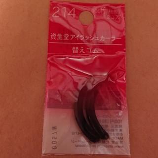 マキアージュ(MAQuillAGE)の【新品】ビューラー リフィル 資生堂(ビューラー・カーラー)
