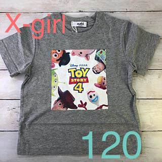 X-girl - X-girl