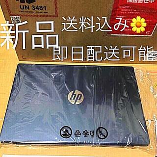 HP - 【新品未開封】HP Pavilion 15-cs3000