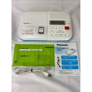パナソニック(Panasonic)の431 パナソニック CD語学学習機 SL-ES1-W(ポータブルプレーヤー)