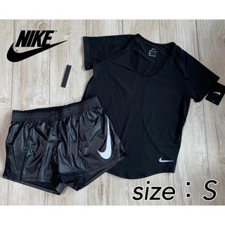 NIKE - 新品 NIKE ナイキ ランニング Tシャツ ショートパンツ トレーニング S