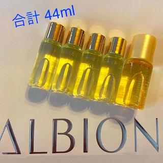 アルビオン(ALBION)の【新品未開封】アルビオン ハーバルオイルゴールド 44ml(フェイスオイル/バーム)