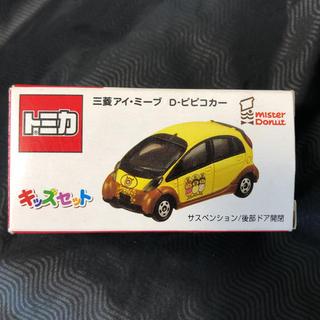 タカラトミー(Takara Tomy)の新品 トミカ ミニカー ミスド  D-pipico(ミニカー)