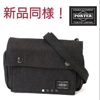 PORTER - ポーター PORTER スモーキー ショルダーバッグ☆吉田カバン ポーチ