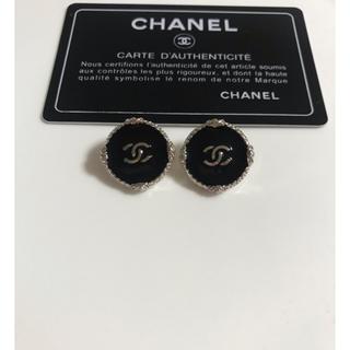 シャネル(CHANEL)のシャネルボタン2個(各種パーツ)