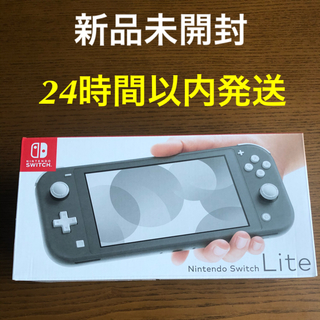 Nintendo Switch - 新品 Nintendo Switch Lite 本体 グレー