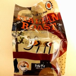 カルディ(KALDI)のイタリアンロースト/ドリップコーヒー/KALDI(コーヒー)