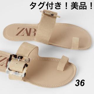 ZARA - タグ付き ZARAべっこうバックル フラットサンダル