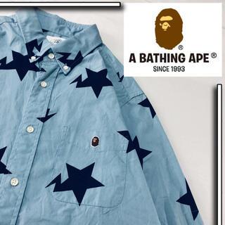 A BATHING APE - 激レア‼️   XXLサイズ   BAPE   半袖シャツ   スター  星