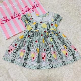 Shirley Temple - シャーリーテンプル シトラスソーダ ワンピース 90