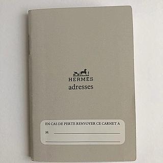 エルメス(Hermes)のエルメス 手帳 アドレス帳(その他)