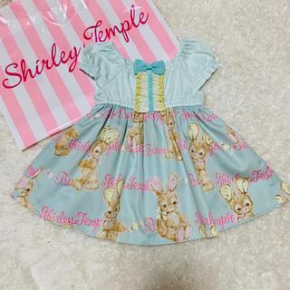 Shirley Temple - シャーリーテンプル うさぎ ワンピース 90